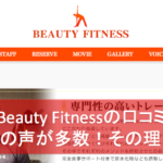 Beauty Fitness